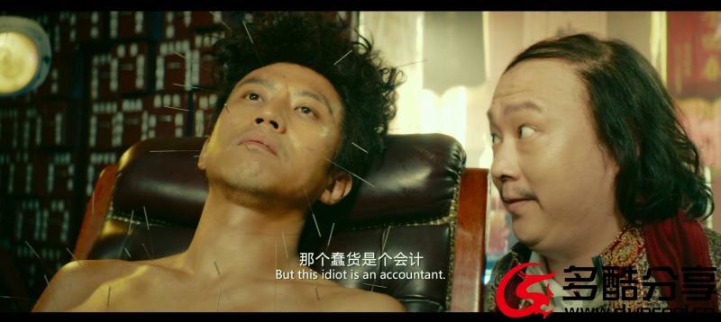 恶棍天使.Devil.and.Angel.2015.HD720P.X264.AAC.Mandarin.CHS-ENG.DUOCOOL