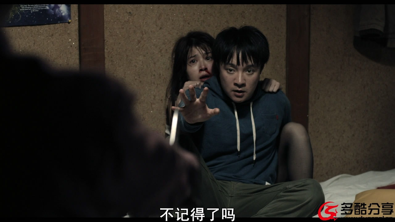 【热门电影】【日2016限制暗黑向惊悚犯罪】【白昼之雨】【BluRay-720P.MKV】【中字】