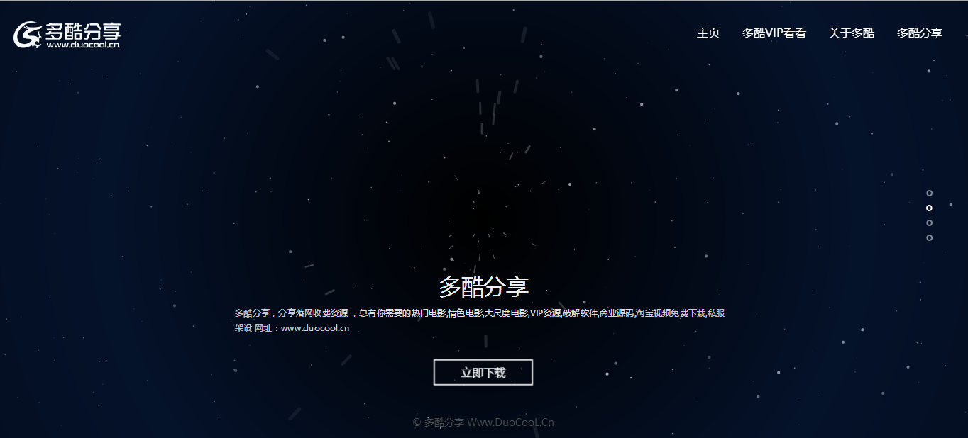 【HTML5源码】AMD9官网酷炫的下载引导页动画特效