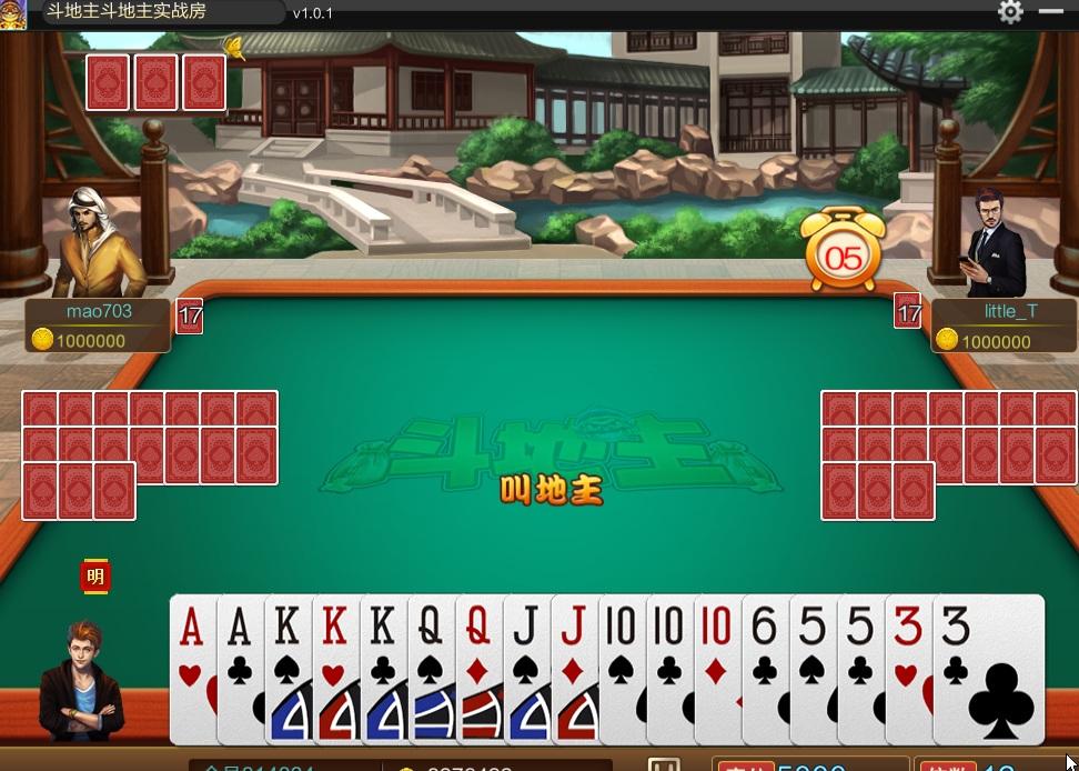 【网络游戏】PC、安卓、苹果三网通大富豪棋牌