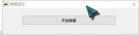 【破解软件】五湖微信机器人多酷分享提供破解版下载-Www.Duocool.cn